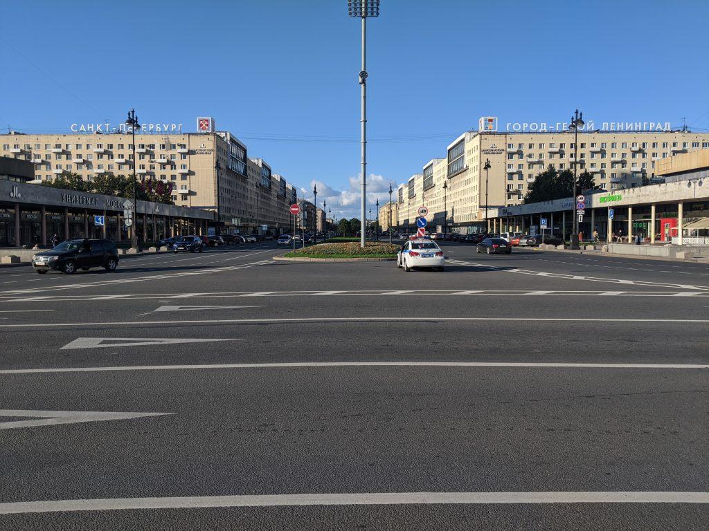 Площадь победы СПб, вид на Московский проспект. Сентябрь 2020