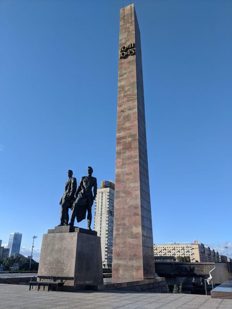 Монумент героическим защитникам Ленинграда 2. Сентябрь 2020
