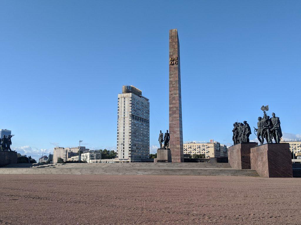 Монумент героическим защитникам Ленинграда 3. Сентябрь 2020